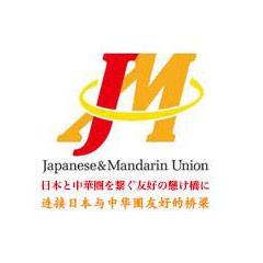 日華青年連盟
