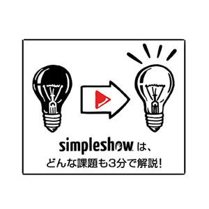 simpleshow Japan