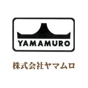 株式会社ヤマムロ