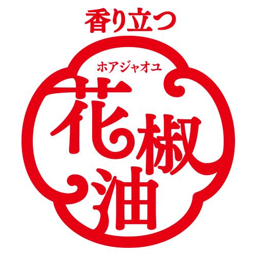 Jオイルミルズ・花椒油