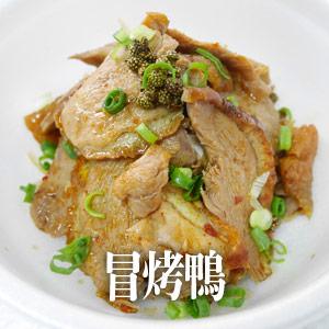 三明物産×四川省厨師