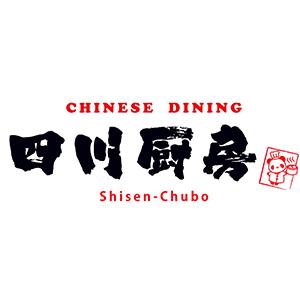 中華ダイニング 四川厨房 大船本店