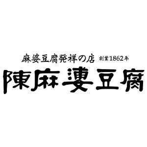 陳麻婆豆腐 有明ガーデン店