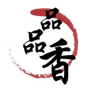 四川料理 品品香