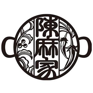 陳麻家品川シーサイド店