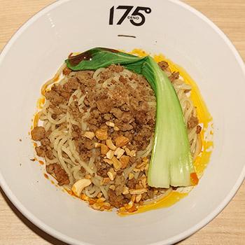 175°成都担担麺