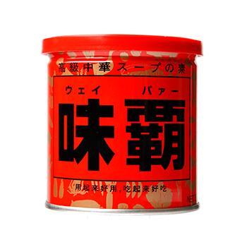 味覇(250g)