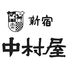 株式会社 中村屋