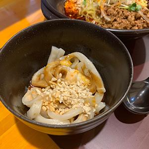 担担麺や 天秤 名古屋新栄店