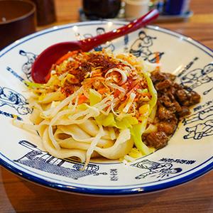 西安麺荘秦唐記
