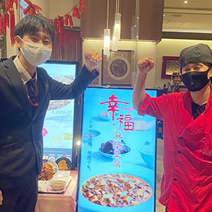 四川餐館あべのハルカスダイニング店