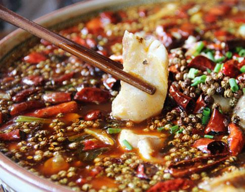 青花椒魚片