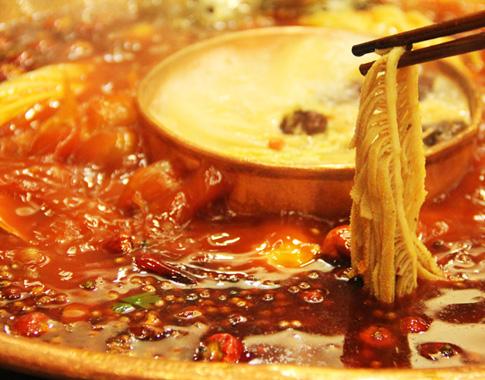 重慶老碼頭火鍋