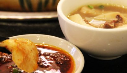長寿土鶏燉湯
