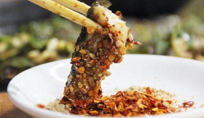 折耳根烤魚