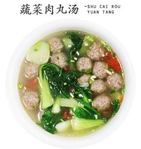 蔬菜肉丸湯