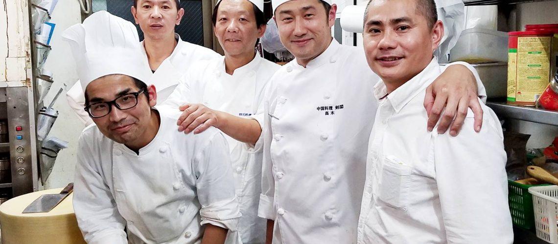 老舗四川料理「剣閣」