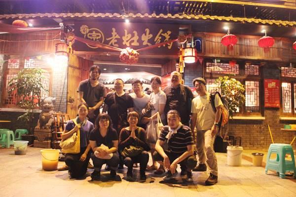 重慶の食い倒れの旅
