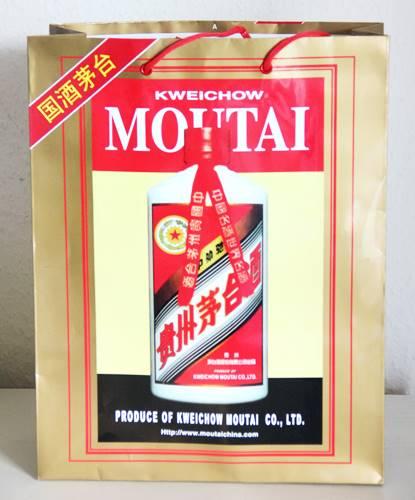 貴州省の茅台酒