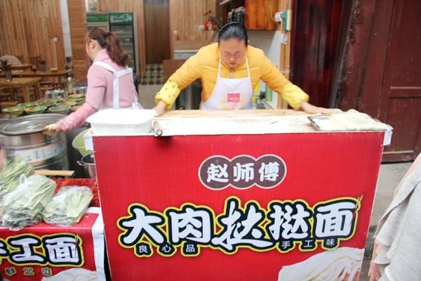 大肉哒哒面:哒哒面(手打ち麺)
