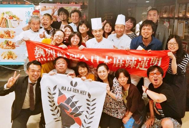 四川フェス実行委員会の主要メンバーたち
