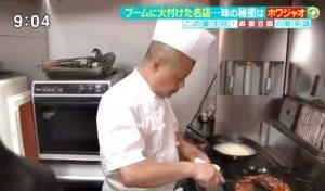 サタデープラス 新常識 麻婆豆腐