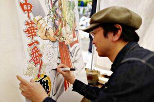 今年の四川フェスに2日連続できたいただい小川先生!ありがとうございました!